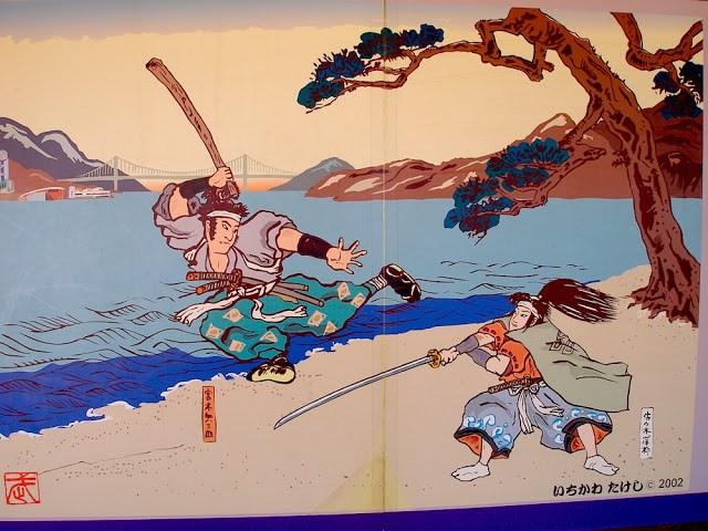 1.6 Võ thuật Nhật trong binh thư cổ truyền