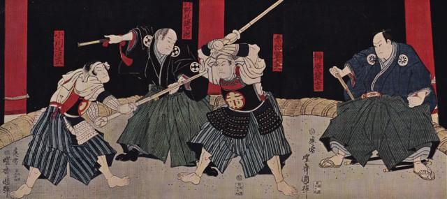 340 Võ thuật Nhật trong binh thư cổ truyền