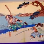 Võ thuật Nhật trong binh thư cổ truyền